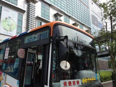 バスの前面
