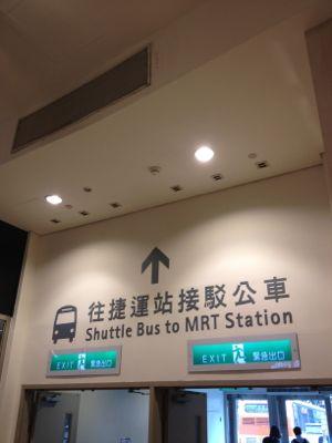 市政府駅へのバス案内