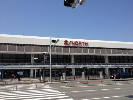 JALの北ターミナル