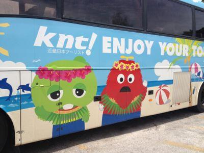 近畿日本ツーリストのバス