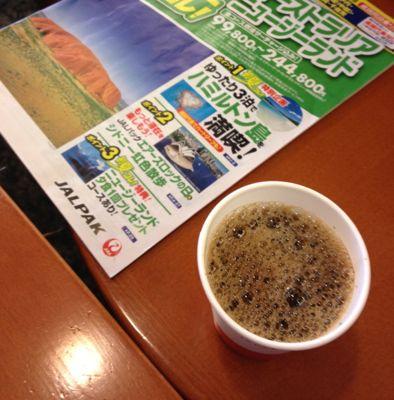コーヒーとハミルトン島