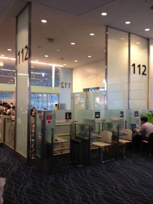 羽田空港国際線112番乗り場