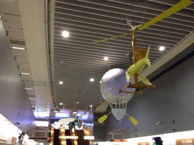 松山空港駅の天井