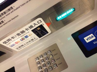 クレジットカードを挿入する所