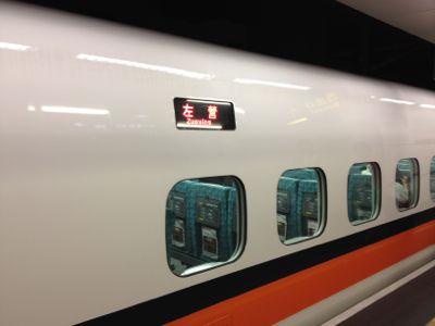 台湾新幹線700系