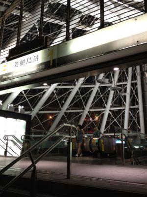 美麗島駅入り口