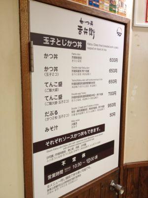 4言語対応メニュー