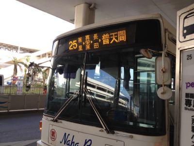 那覇空港4番バス乗り場