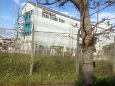 沖縄フリートレードゾーン