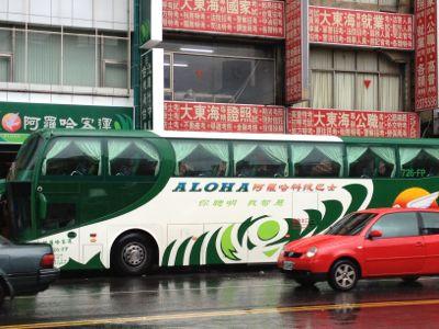 阿羅哈客運のバス