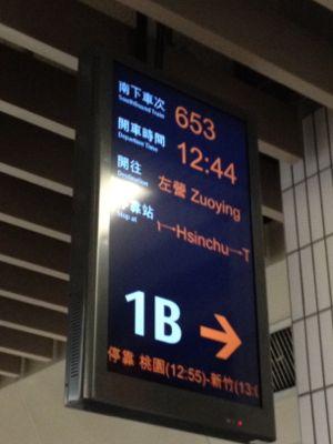 板橋駅乗車案内