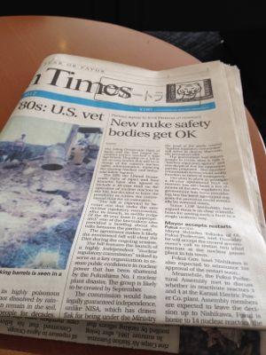 英字新聞がありました