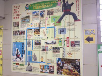 新長田散策マップ