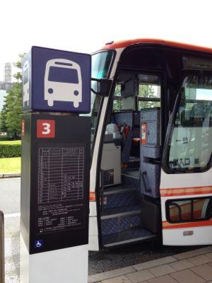 バス到着。おつかれさま