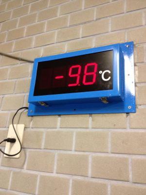 温度が上がった
