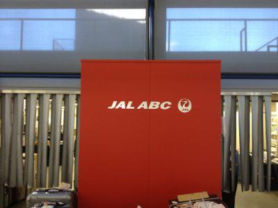 関西国際空港JALABC