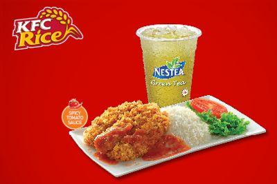 KFCライス