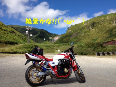 IMG_0251_20120917143411.jpg
