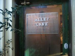 alleycafe