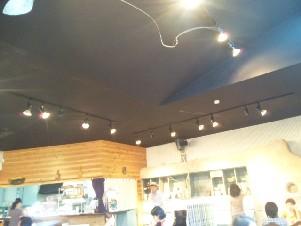 cafeslow1