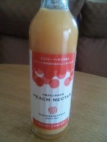 peachnector