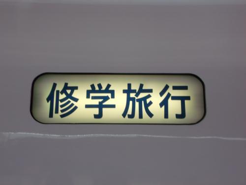 GEDC3678_convert_20120529214616.jpg