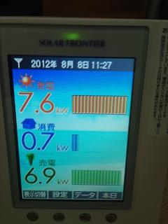 max20120808.jpg