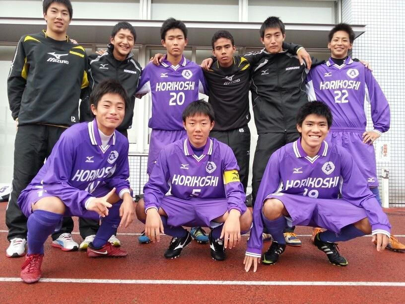 サッカー 堀越 高校
