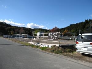 20120508_9.jpg