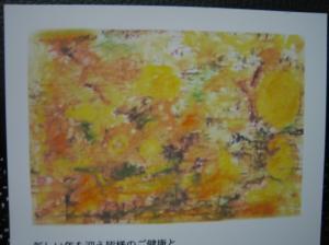 20120518_8.jpg