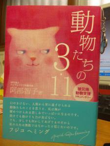 20120819_3.jpg