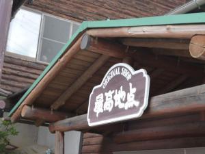 20120913_22.jpg