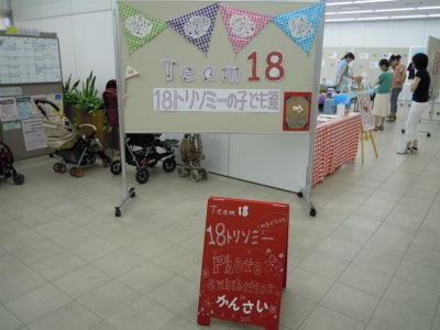 DSCN3780.jpg