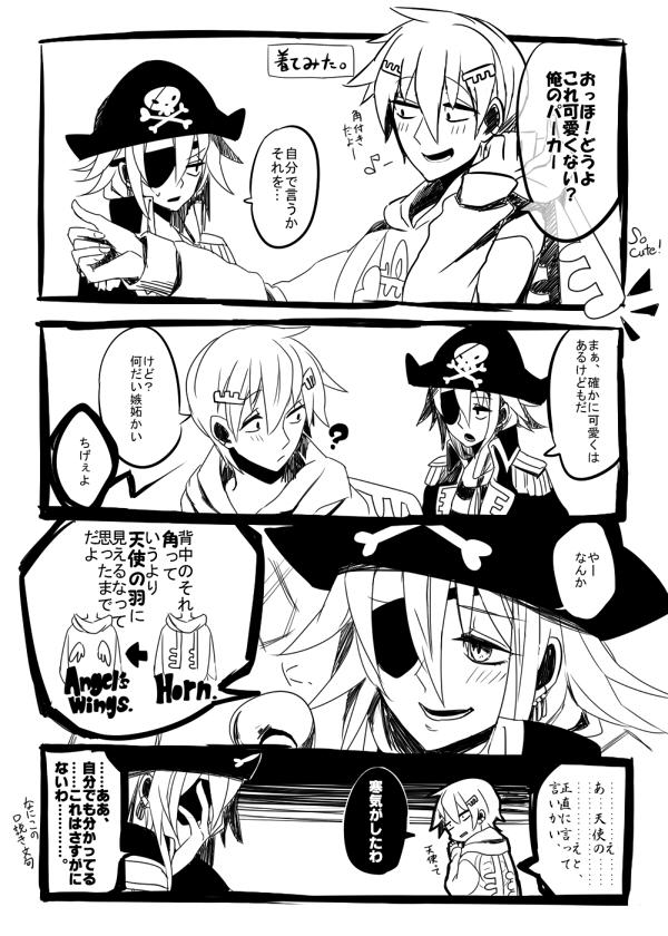 ぱーかー!!