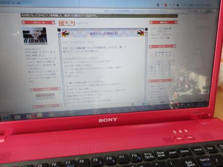 DSC09375_convert_20121219052827.jpg
