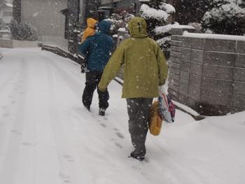 P2082886雪道
