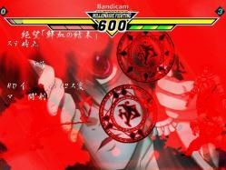 G001 (5)