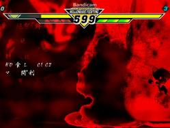 G001 (6)