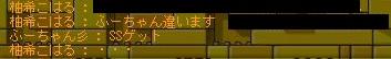 Maple120928_091654.jpg