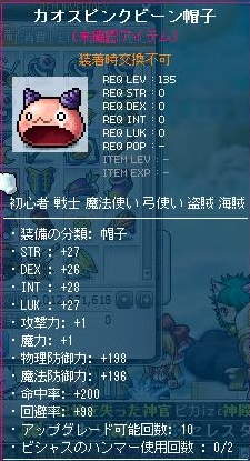 Maple121110_042041.jpg