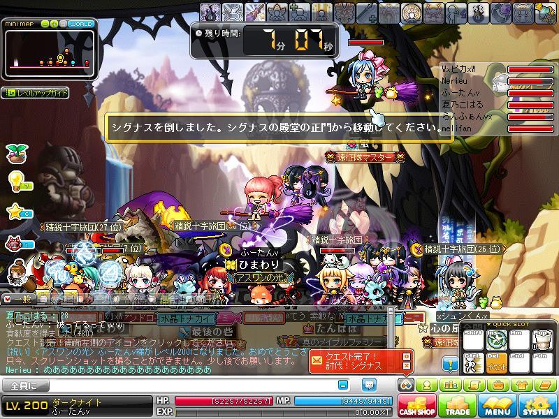Maple121211_000804.jpg