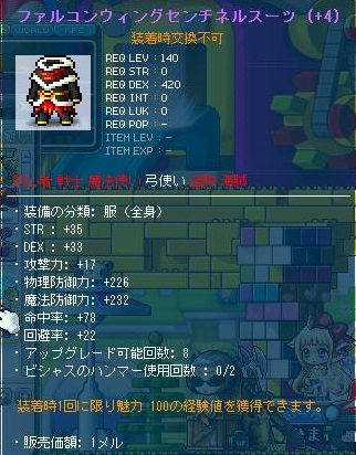 Maple130110_032701.jpg