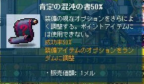 Maple130110_032725.jpg