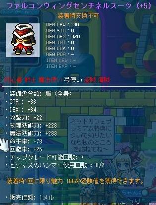Maple130110_032953.jpg