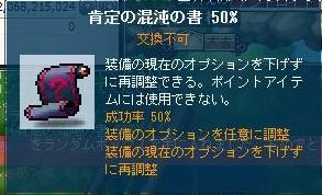Maple130110_151311.jpg