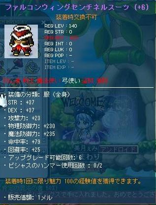 Maple130110_151342.jpg