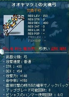 Maple130123_002829.jpg