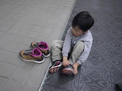 靴をそろえて