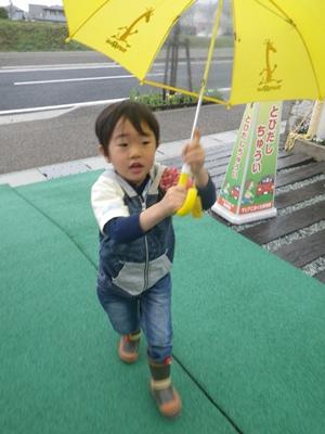 ぱらつく雨