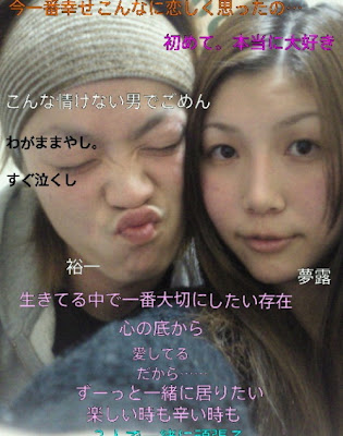 http://blog-imgs-56.fc2.com/h/y/o/hyottokosuji/20120424220743816.jpg